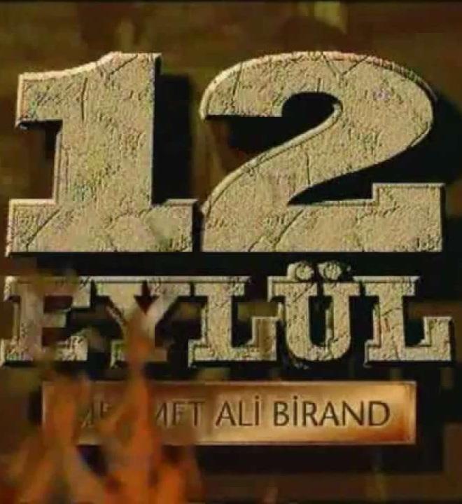 12 EYLÜL